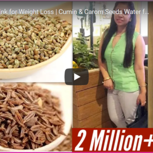 Fat Cutter Drink for Weight Loss | Cumin & Carom Seeds Water for Weight Loss | Fat to Fab